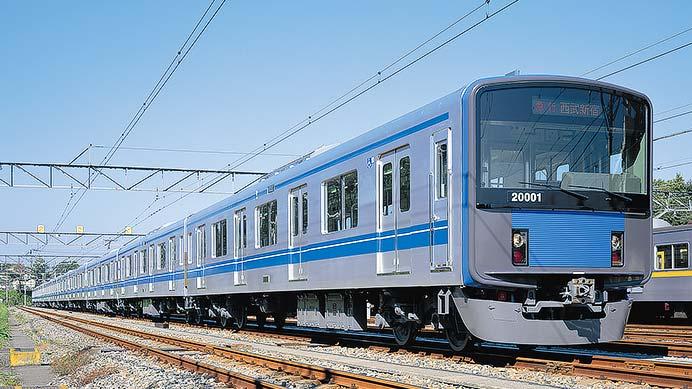 西武鉄道20000系