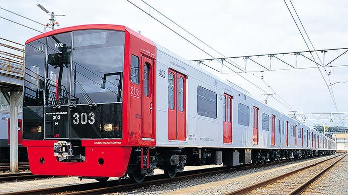 JR九州303系