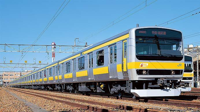 JR東日本E231系0番台
