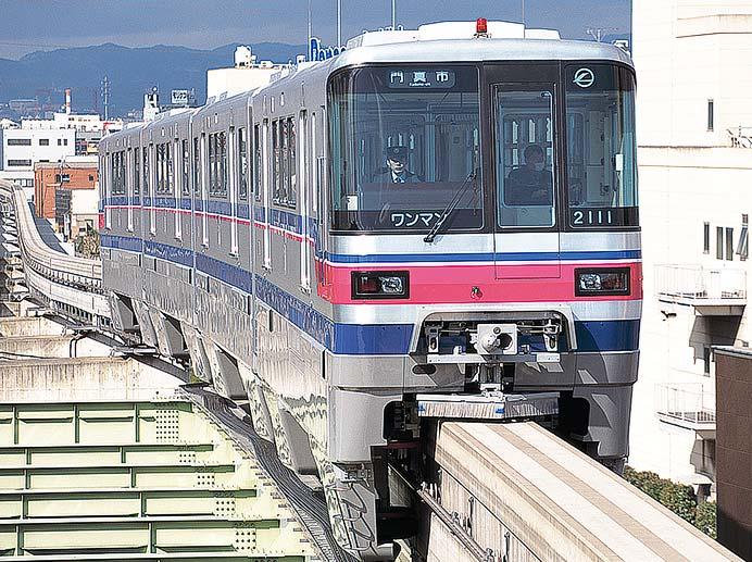 大阪高速鉄道 2000系