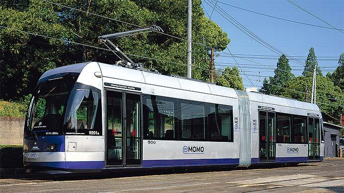 岡山電気軌道9200形「MOMO」