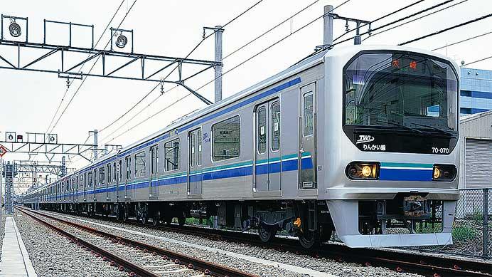 東京臨海高速鉄道70-000形
