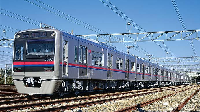 京成電鉄3000形