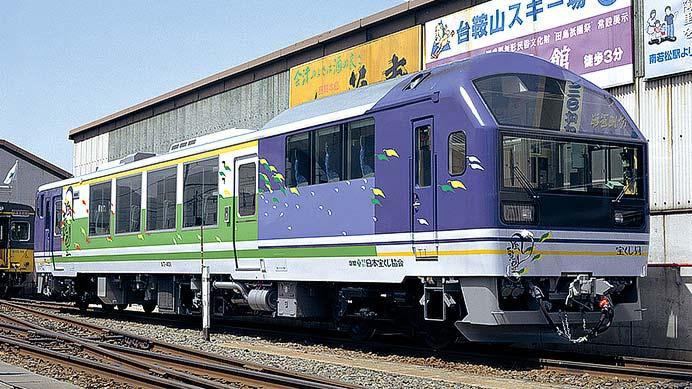 会津鉄道 AT-400形