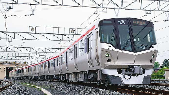首都圏新都市鉄道 TX-1000系