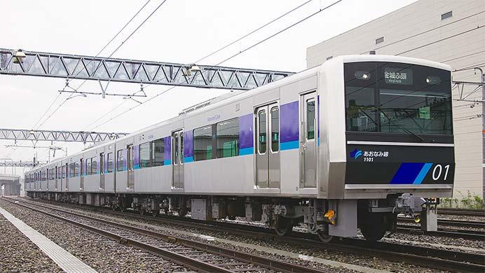 名古屋臨海高速鉄道1000形