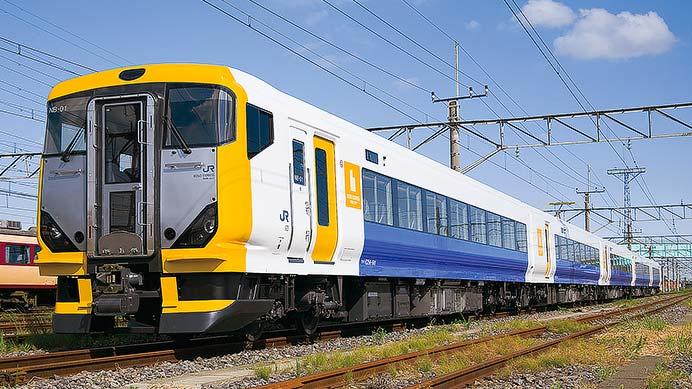 JR東日本E257系500番台