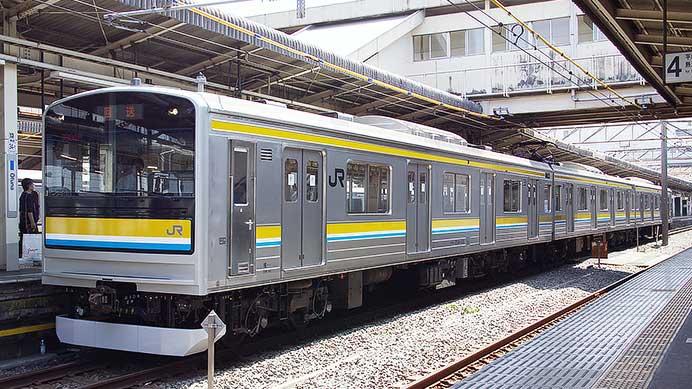 JR東日本鶴見線用205系