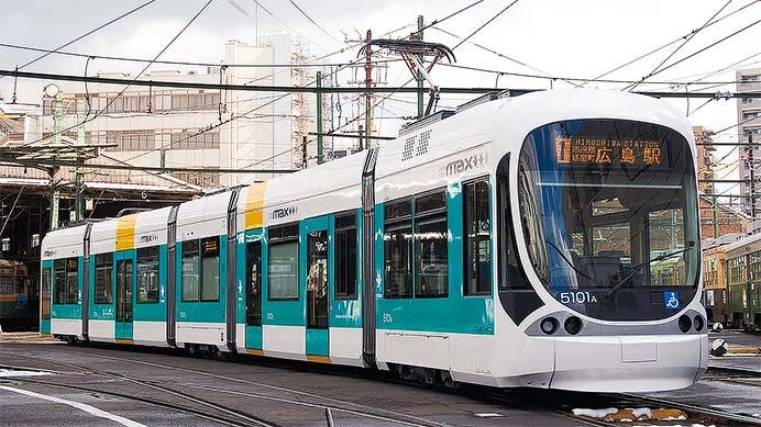 広島電鉄 5100形