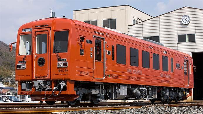 井原鉄道 IRT355-201「夢やすらぎ」