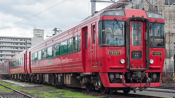 JR九州キハ185系グレードアップ車