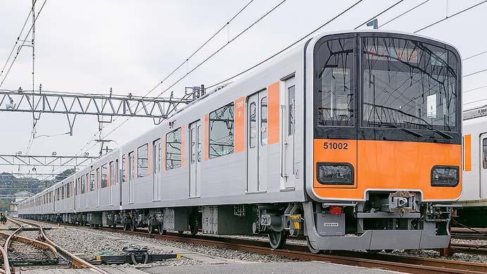 東武鉄道50000系