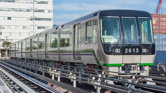 神戸新交通2000形