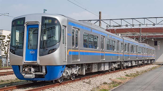 西日本鉄道 3000形