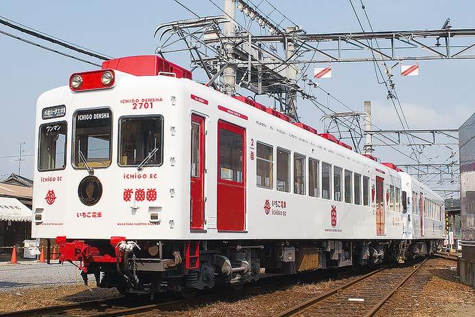 和歌山電鐵 2270系「いちご電車」