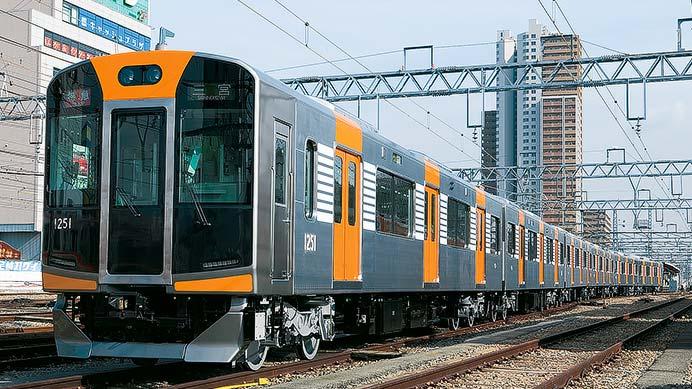 阪神電気鉄道 1000系