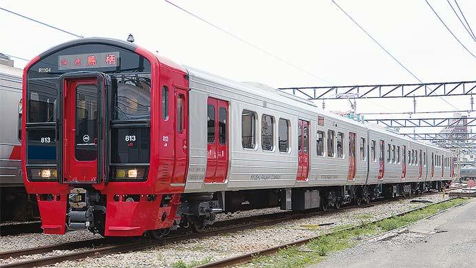 JR九州813系1100番台