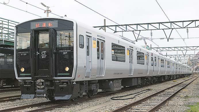 JR九州817系1100番台