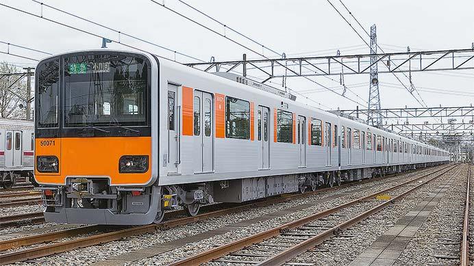 東武鉄道50070系