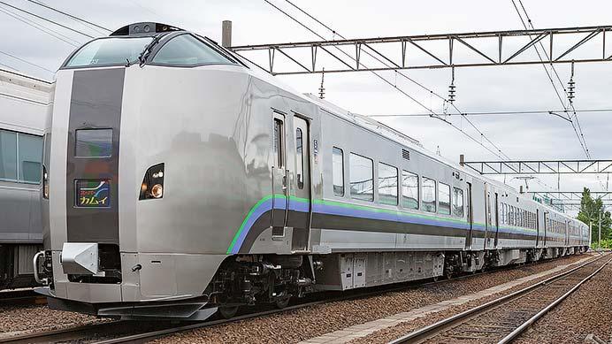 JR北海道789系1000番台