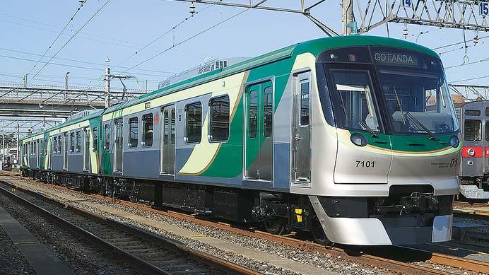 東京急行電鉄 7000系