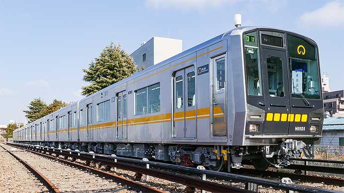 名古屋市交通局 N1000形