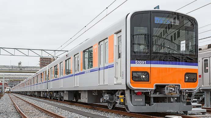 東武鉄道50090系
