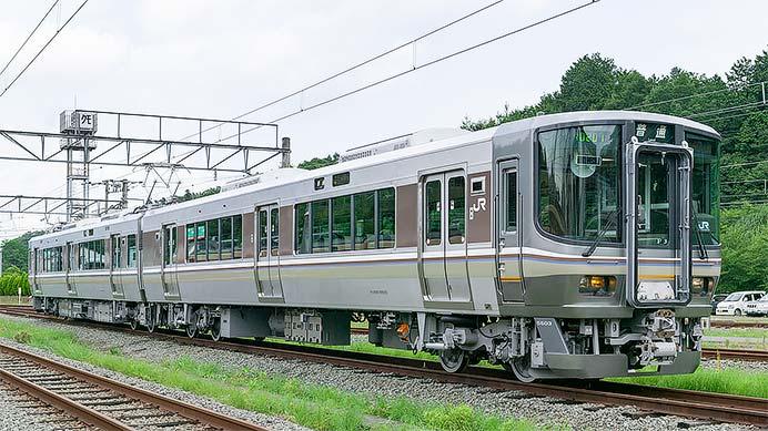 JR西日本 223系5500番台
