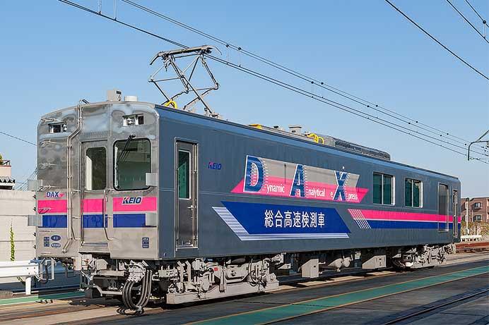 京王電鉄クヤ900形