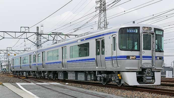愛知環状鉄道2000系6次車