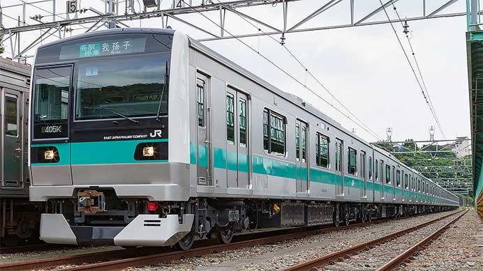 JR東日本E233系2000番台