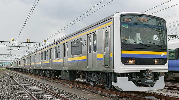 JR東日本209系2100番台
