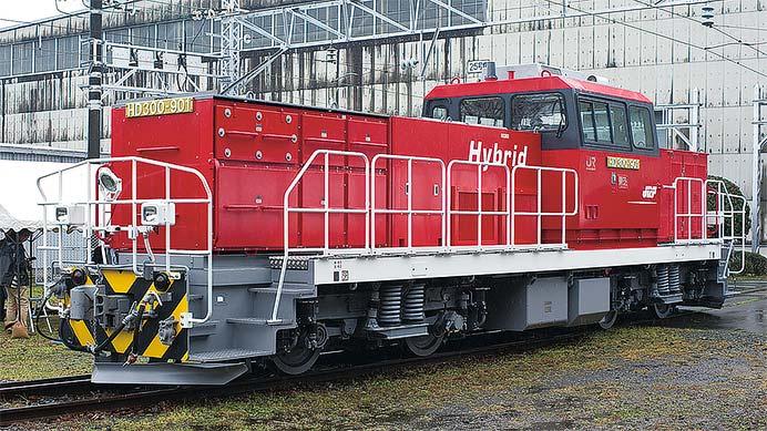 JR貨物 HD300形