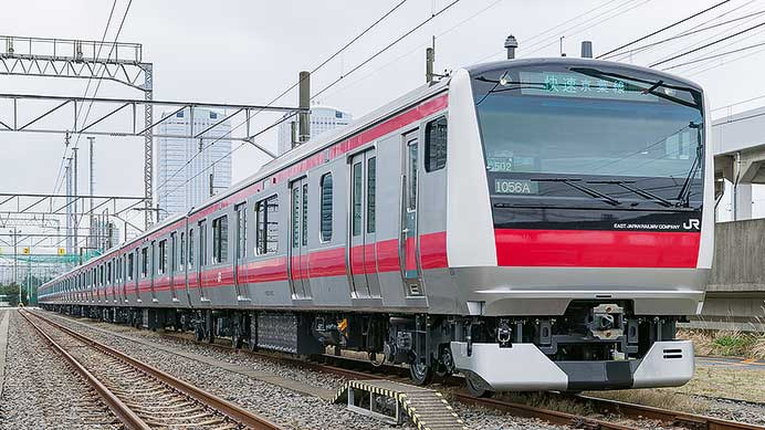 JR東日本E233系5000番台