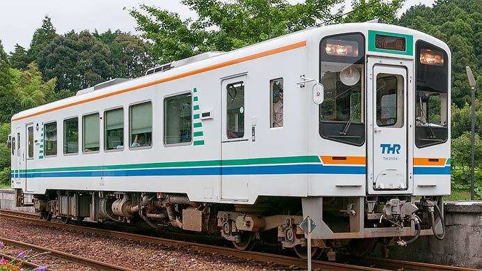 天竜浜名湖鉄道 TH2100形