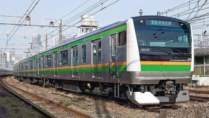 JR東日本E233系3000番台