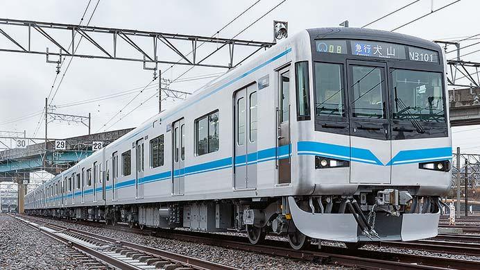 名古屋市交通局 N3000形
