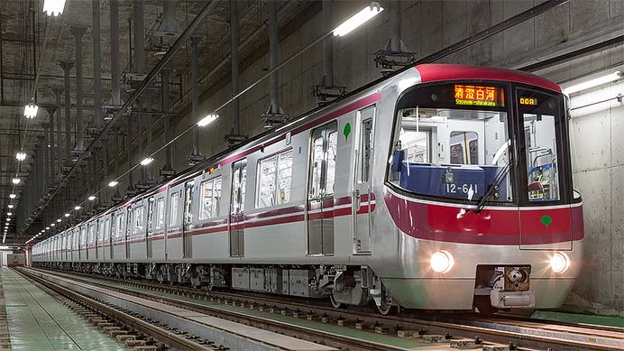 東京都交通局12-600形