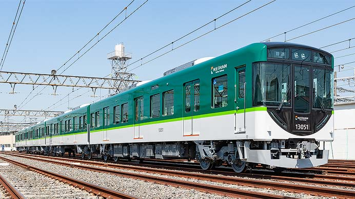京阪電気鉄道13000系