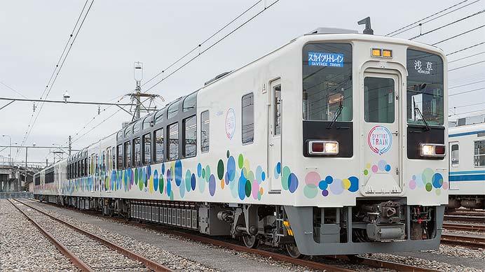 鉄道ファン2013年2月号|特集:...