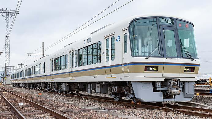 JR西日本 221系リニューアル車