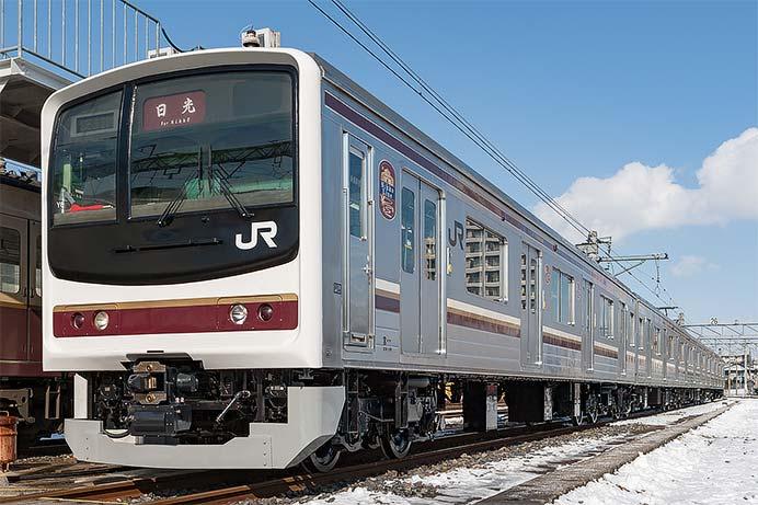 JR東日本205系600番台