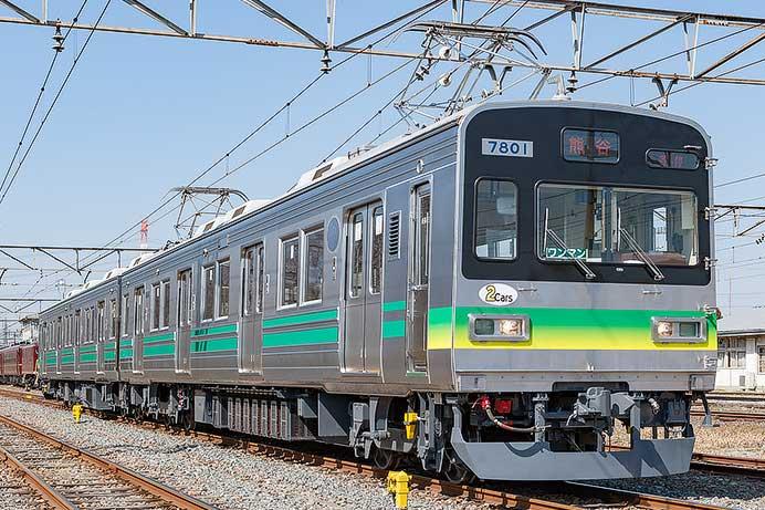 秩父鉄道 7800系