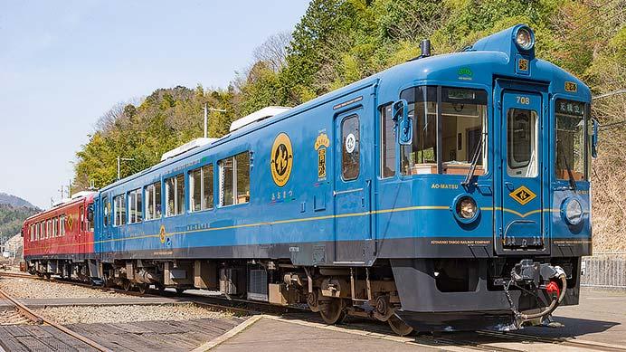 北近畿タンゴ鉄道 KTR700形「あおまつ」・「あかまつ」