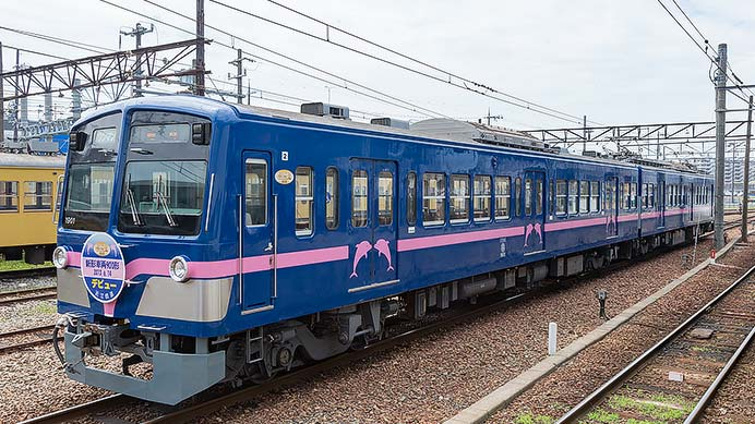 近江鉄道 900形