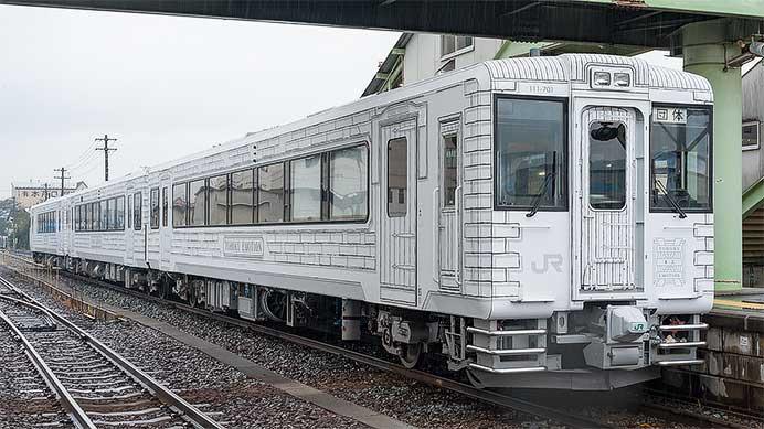 JR東日本キハ110系700番台「TOHOKU EMOTION」