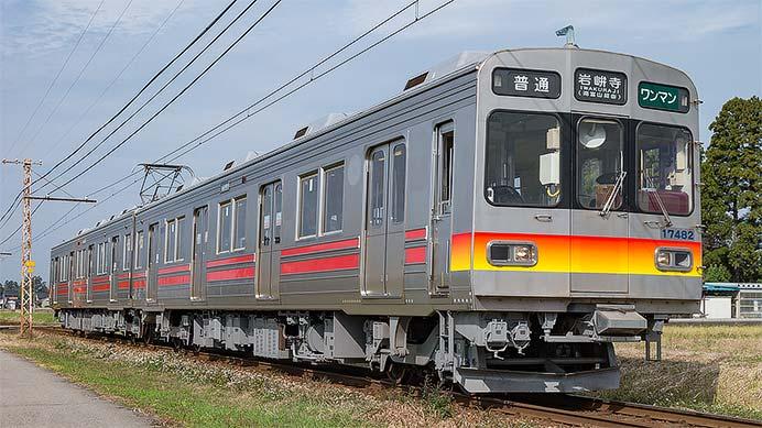 富山地方鉄道 17480形