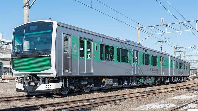 JR東日本EV-E301系