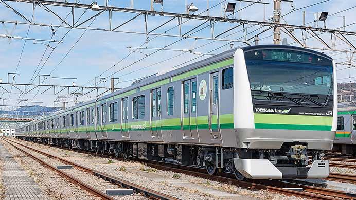 JR東日本E233系6000番台