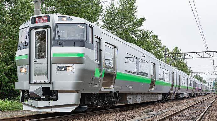 JR北海道733系3000番台